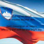 スロベニア共和国の国歌「祝杯」