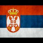 セルビア共和国の国歌「正義の神」