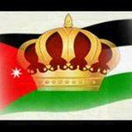 ヨルダン国歌