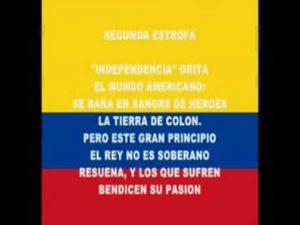 コロンビアの国歌(ああ、不滅の栄光よ!)