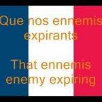 フランス国歌「ラ・マルセイエーズ(マルセイユの歌)」(La Marseillaise)