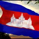 カンボジア国歌「王国」