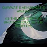 パキスタン国歌「神聖なる大地に祝福あれ」