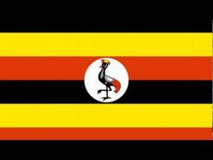 ウガンダ共和国の国歌「おおウガンダ、美しき地」